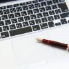 社内報 ~「紙」と「Web」の特徴について~(2)