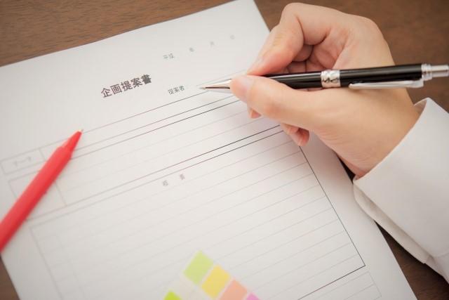 社内報の企画書はフォーマット化するべし。【参考フォーマット例付き】