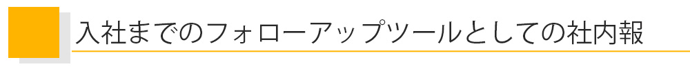3gatsu_sub_1