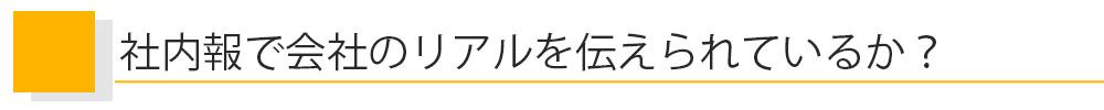 3gatsu_sub_2