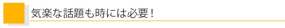 3gatsu_sub_4