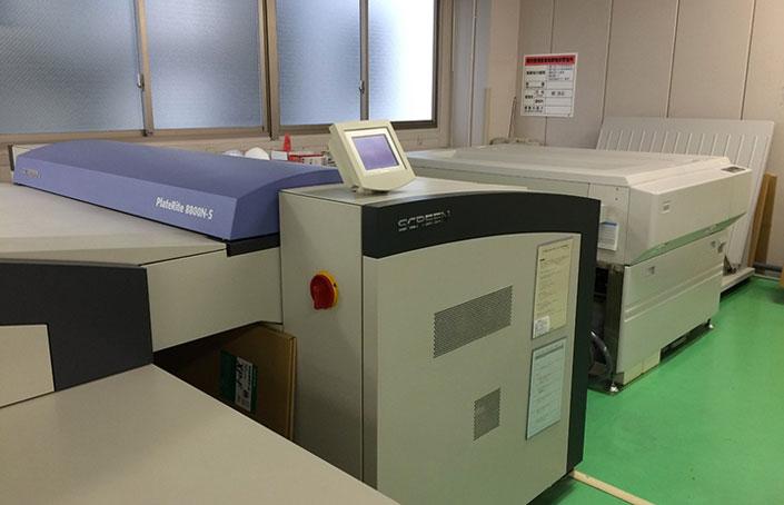 「印刷工程 〜刷版(プレート)出力〜」を知る