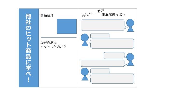 lesson46_img01