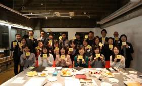 社内報担当者をつなぐ 「SHAHOO!会 vol.2」開催レポート