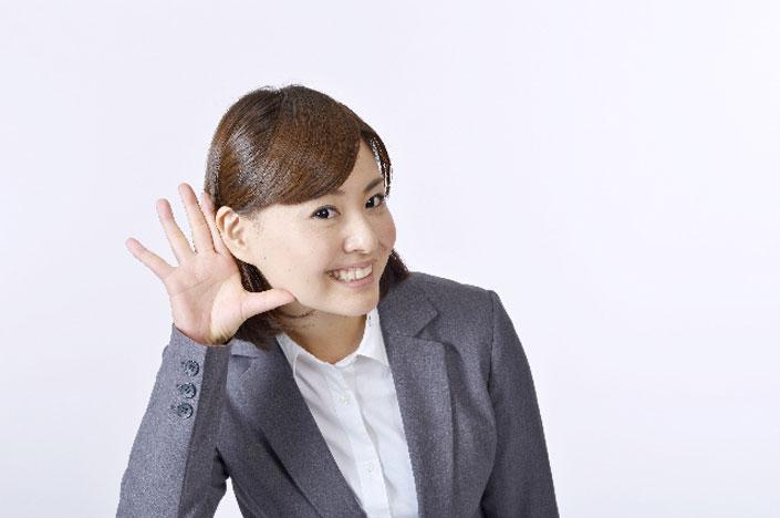 社内報リニューアルに響く、3つの「声」とは?