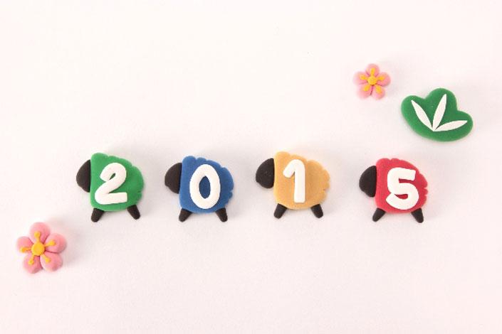 新年を迎えるその前に ~2015年の振り返りネタ10選~