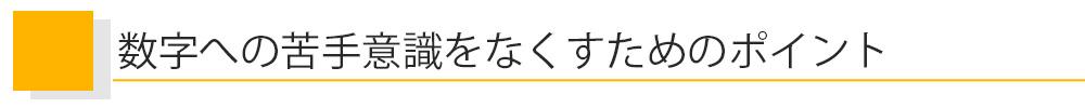 title_11