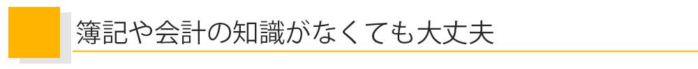 title_41