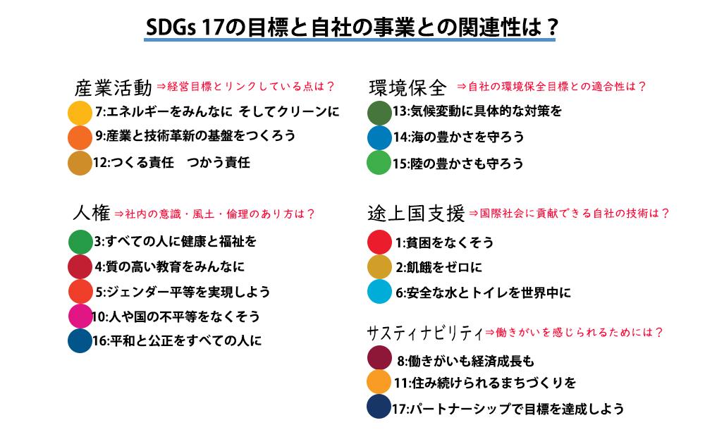 10gatsu_image_1
