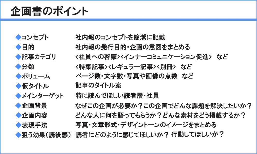 3gatsu_1