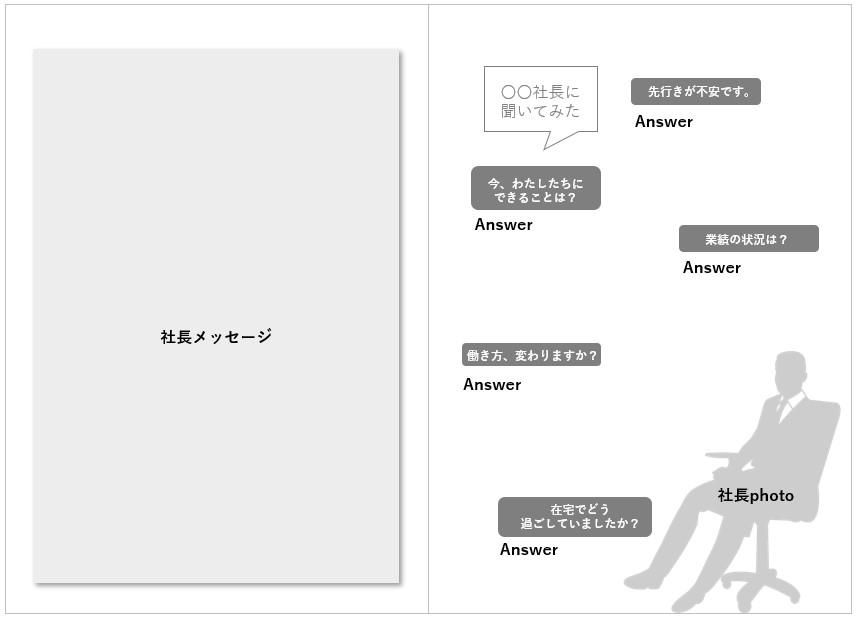 201110_新年号001