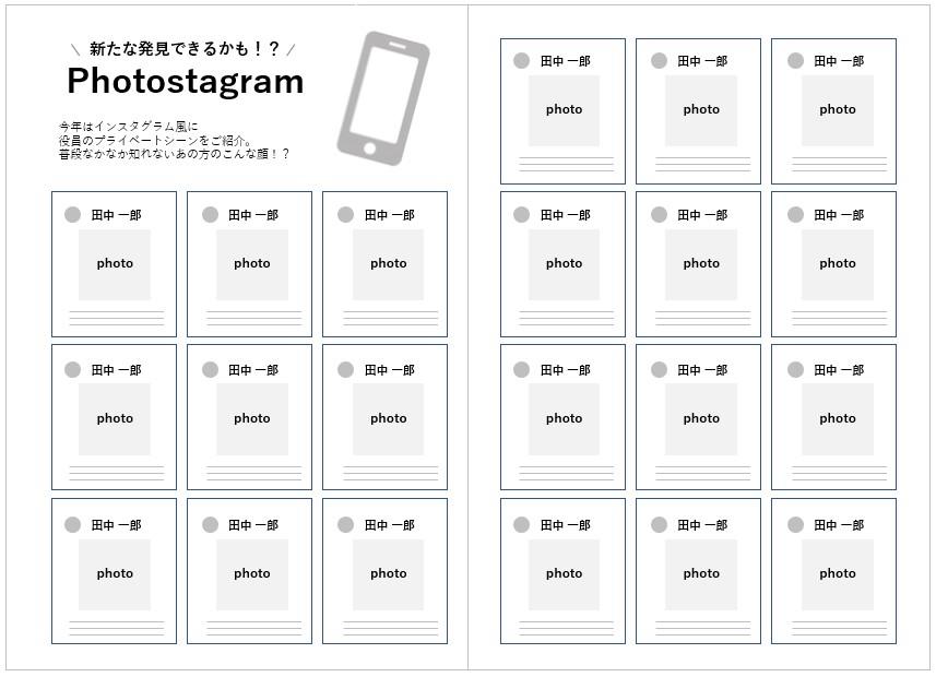 201110_新年号002